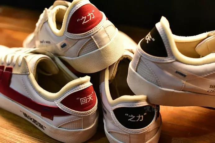 硫化鞋的基本配方与生产配方【今日信息】