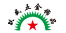 跃盛logo广告