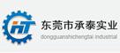 承泰logo广告