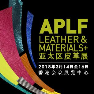 2018年3月16日-18日香港展