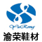 渝荣logo