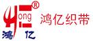 鸿亿公司logo