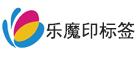 誉贸logo