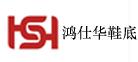 鸿仕华产品采购分类导航