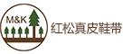 红松公司logo展示