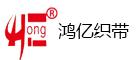 鸿亿公司logo展示