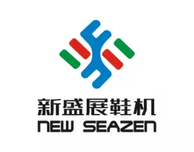 新盛展logo广告