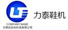 力泰logo分类导航