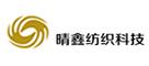 晴鑫-仿皮革|超细纤维