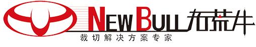东莞市超音速智能切割必发88有限公司