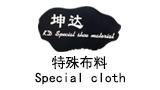 广州唯惜贸易有限公司