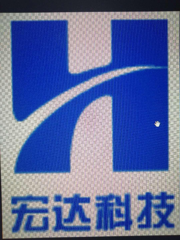 温州宏达水性必发88有限公司