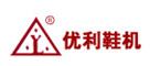 优利Logo广告